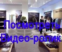 Русский электрик - Электромонтажная компания в Перми